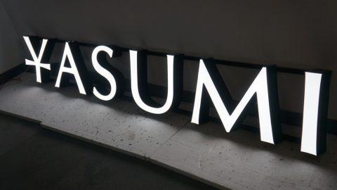 litery podświetlane